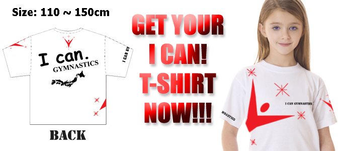 new-i-can-t-shirt-web
